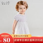 davebella戴维贝拉夏季新款女童连衣裙宝宝网纱裙子DBQ9638