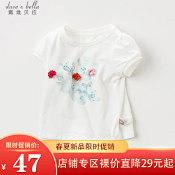 davebella戴维贝拉2019夏装新款女童T恤宝宝短袖上衣DB10188