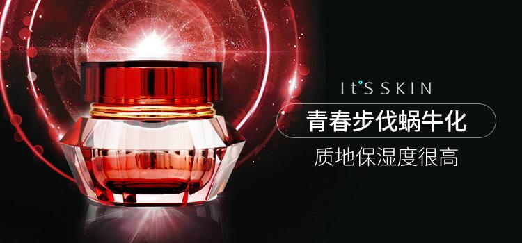 its skin-韩国蜗牛护肤专家