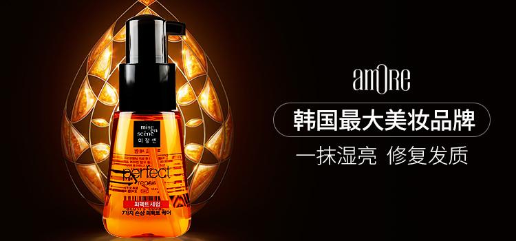 爱茉莉-韩国最大美妆品牌